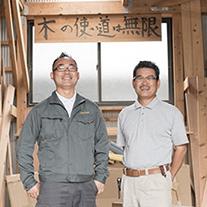 松光建設のスタッフ写真